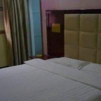 Foto Hotel: Changsha Langlian Hotel, Changsha