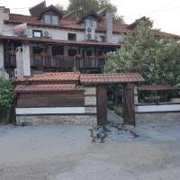 Hotel Pictures: Family Hotel Alexov's House, Ognyanovo