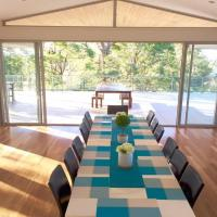 Hotel Pictures: Gold Coast Luxury Holiday Home, Gold Coast