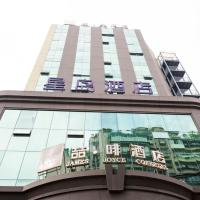 Hotelbilder: James Joyce Coffetel Guiyang Xingdao, Guiyang