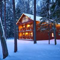 Hotellbilder: Pansionat Lesnoe Rudnya, Rudnya