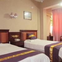 Hotel Pictures: Taizhou Taishan Business Hotel, Taizhou