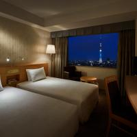 Economy Twin Room with Tokyo Sky Tree View - Non-Smoking
