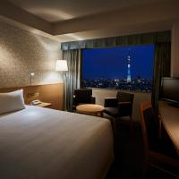 Double Room with Tokyo Sky Tree View - Non-Smoking