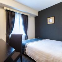 Double Room - Non-Smoking (One Bed)