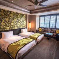 Superior Twin Room with City View (Check-in after 18:00 & Check-out by 11:00)