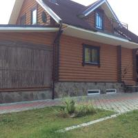 Hotel Pictures: House on the bottom of ski resort, Silichi