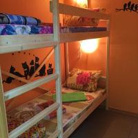 Bed in 2-Bed Dormitory Room