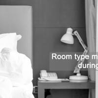 Flexible Room
