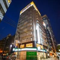 Zdjęcia hotelu: Super Hotel Lohas Honmachi Subwayline Yotsubashi Exit 24, Osaka