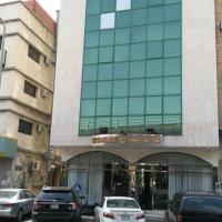 Fotos de l'hotel: Casablanca Al Taif Hotel, Al Masarrah