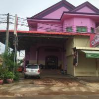 Photos de l'hôtel: Mony Ratanak Guesthouse, Stœ̆ng Trêng