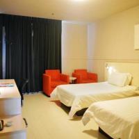 Zdjęcia hotelu: Jinjiang Inn Shijiazhuang Railway Station West Square, Shijiazhuang