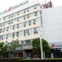 Hotelbilder: Jinjiang Inn Nantong Tongzhou Jianshe Road, Tongzhou