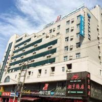 Hotel Pictures: Jinjiang Inn Fuding Taimu Avenue, Fuding