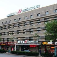 Hotel Pictures: Jinjiang Inn Cangzhou Railway Station, Cangzhou