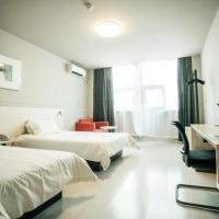 Hotel Pictures: Jinjiang Inn Yancheng Funing Harbin Road, Funing