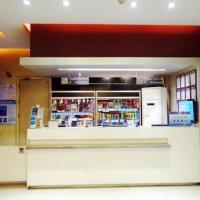 Zdjęcia hotelu: Jinjiang Inn Shijiazhuang Railway Station East Square Huitong Road, Shijiazhuang
