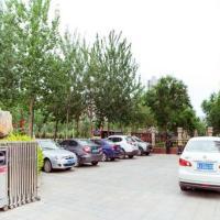 Hotel Pictures: Jinjiang Inn Cangzhou West High Speed Railway Station Rongsheng Square, Cangzhou