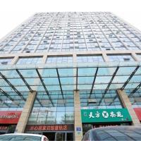 Hotel Pictures: Kaixin Jujia Hotel Xiaoxihu Branch, Zibo