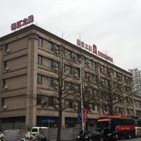 Hotel Pictures: Jinjiang Inn Dandong Yalvjiang Xingwu Road, Dandong