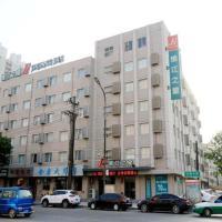 Hotelbilder: Jinjiang Inn Hengshui Railway Station, Hengshui