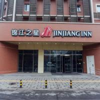 Hotel Pictures: Jinjiang Inn Xinxiang Railway Station, Xinxiang