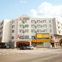 Hotel Pictures: Jinjiang Inn Wuxi Xueqian Road, Wuxi
