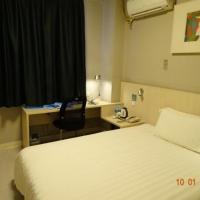 Foto Hotel: Jingjiang Inn Guiyang Penshuichi, Guiyang