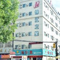 Hotelbilder: Jinjiang Inn Kunming Chenggong Square Dounan Flower Market, Kunming