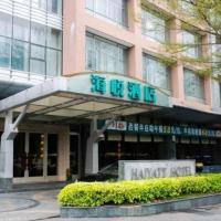 Zdjęcia hotelu: Harriway Garden Hotel Dongguan, Dongguan