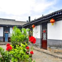 Zdjęcia hotelu: Qing Tai Inn, Pingyao