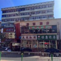 Hotel Pictures: Da Lian Chun Yuan Hostel, Lushun