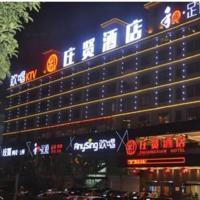 Zhuangxian Hotel