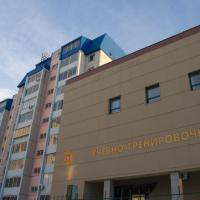 Hotelfoto's: Apartments Ural Tsvillinga 62, Tsjeljabinsk