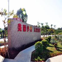Photos de l'hôtel: Meng Shi Guang Homestay, Xiamen