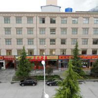 Hotel Pictures: Linzhi Huarui Hotel, Nyingchi