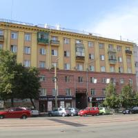 Hotelbilleder: Apartamenty Ural Tzvilinga 40, Tjeljabinsk