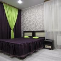 Fotos del hotel: Apartments on Montazhnikov 55, Tyumen