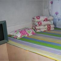 Hotel Pictures: Jiangpan Renjia Guest House, Mohe