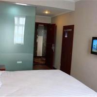 Hotel Pictures: Dawukou Wangyuan Express Inn, Shizuishan