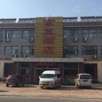 Hotel Pictures: Jingji Inn, Huailai