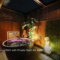 Junior Suite with Open-Air Bath
