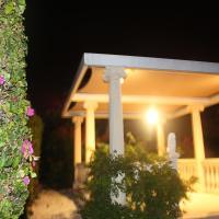 Hotel Pictures: Dreamhouse, Paphos City
