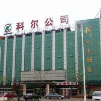 Hotel Pictures: Ke'er Hotel, Jiexiu