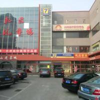 Hotel Pictures: 7Days Inn Tianjin Binhai New District Tangguoumei Town, Binhai