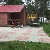 Hotel Pictures: Lavanda City, Sevan