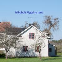 Photos de l'hôtel: Tribbhult, Blankaholm