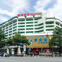 Fotos do Hotel: Shenzhen Kaili Hotel, Guomao Shopping Mall, Shenzhen