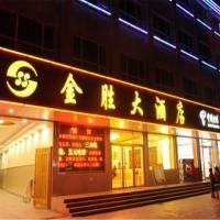 Hotel Pictures: Linyi Junan Jinsheng Hotel, Junan